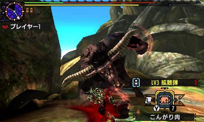 File:MHGen-Hyper Rajang Screenshot 005.jpg