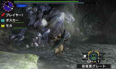 File:MHGen-Marshlands Screenshot 004.jpg