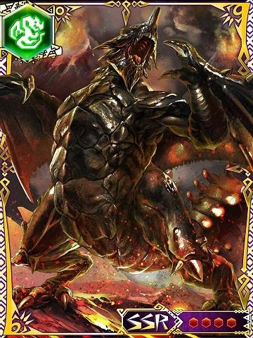 File:MHRoC-Black Gravios Card 001.jpg