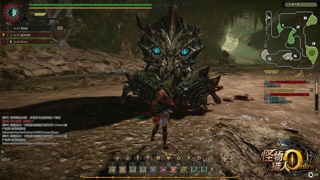 File:MHO-Baelidae Screenshot 016.jpg
