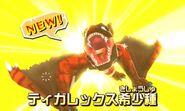 MHST-Molten Tigrex Screenshot 001