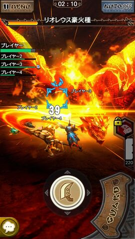 File:MHXR-Flame Rathalos Screenshot 003.jpg