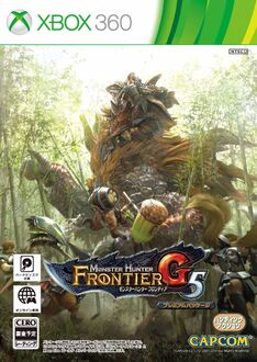 Box Art-MHF-G5 XBOX360.jpg
