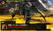 MH4U-Rathian Screenshot 011