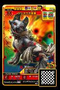 MHSP2-Stygian Zinogre Juvenile Monster Card 001
