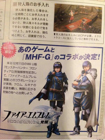 File:MHFG-Fire Emblem Equipment Scan.jpg