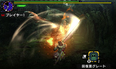File:MHGen-Rathalos Screenshot 007.jpg