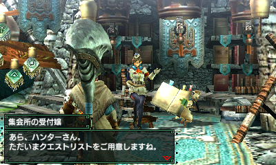 File:MHGen-Gathering Hall Screenshot 001.jpg