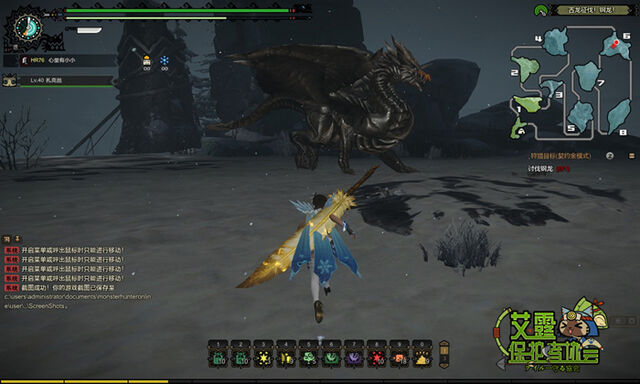File:MHO-Kushala Daora Screenshot 006.jpg