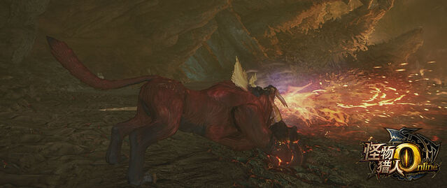 File:MHO-Flame Blangonga Screenshot 001.jpg