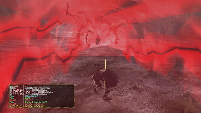 File:FrontierGen-Supremacy Doragyurosu Screenshot 015.jpg