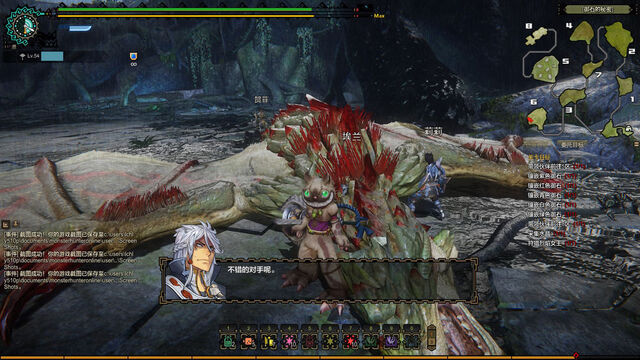 File:MHO-Conflagration Rathian Screenshot 002.jpg