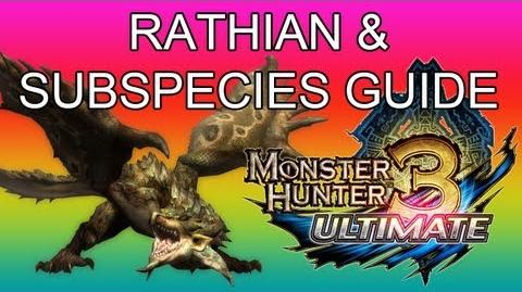 Monster Hunter 3 Ultimate - G1★ Rathian & Pink guide リオレイア亜種-0
