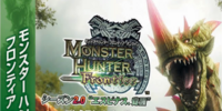 Monster Hunter Frontier Season 2.0