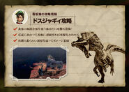 MH4-Great Jaggi Strategy