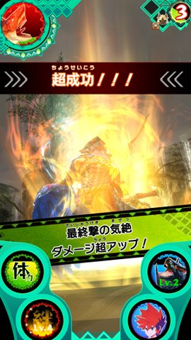 File:MHSP-Gameplay Screenshot 017.jpg