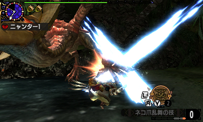 File:MHGen-Yian Kut-Ku Screenshot 007.jpg