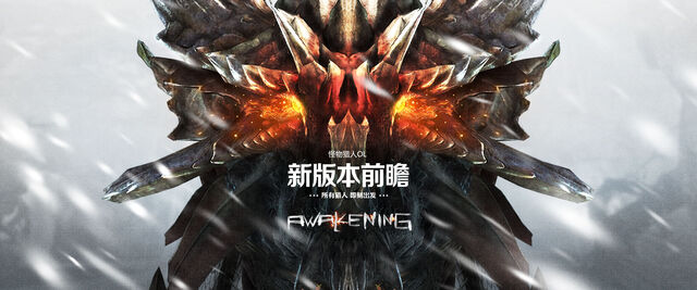 File:MHO-Estrellian Teaser Artwork.jpg