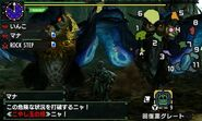 MHGen-Malfestio Screenshot 026