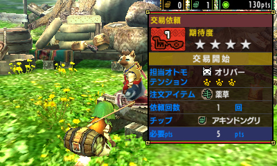 File:MHGen-Nyanta Screenshot 025.jpg