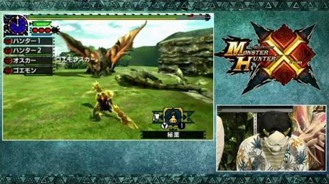 Monster Hunter X - Rathalos Gameplay