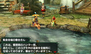 MHGen-Yukumo Village Screenshot 007