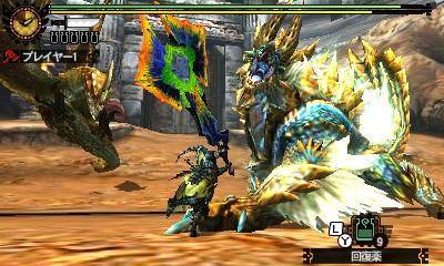 File:MH4U-Seregios and Zinogre Screenshot 002.jpg