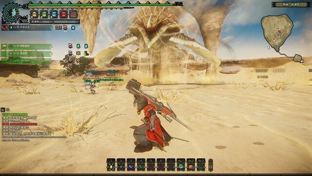 File:MHO-Tartaronis Screenshot 012.jpg