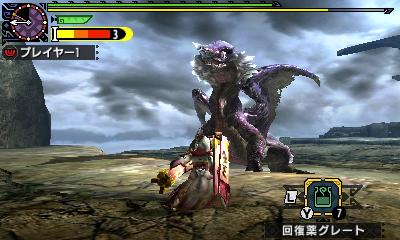 File:MHGen-Chameleos Screenshot 002.jpg