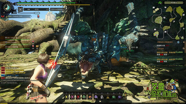 File:MHO-Azure Rathalos Screenshot 011.jpg