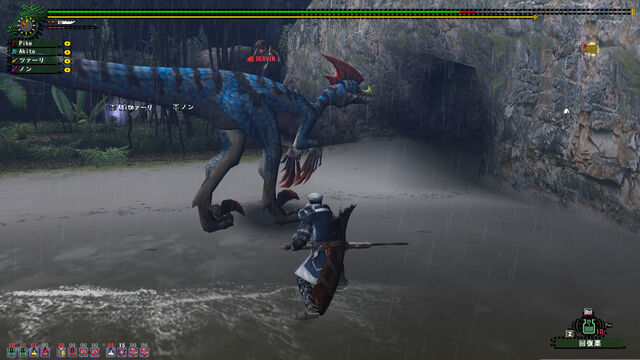 File:FrontierGen-Velocidrome Screenshot 001.jpg