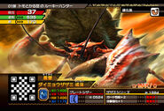 MHSP-Daimyo Hermitaur Adult Monster Card 001
