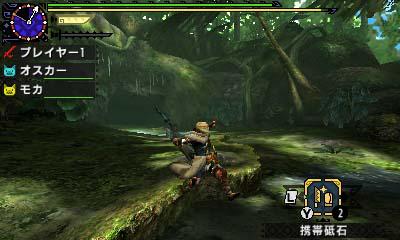 File:MHGen-Jurassic Frontier Screenshot 003.jpg
