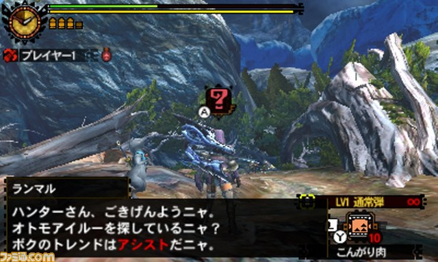 File:MH4U-Frozen Seaway Screenshot 001.jpg