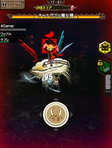 File:MHXR-Witch Gobul Screenshot 004.jpg