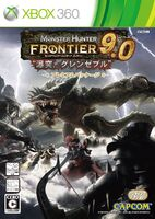 Box Art-MHFOS9.0 XBOX360