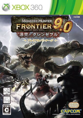 File:Box Art-MHFOS9.0 XBOX360.jpg