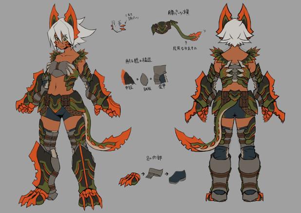 File:FrontierGen-Bendi Armor Concept Art (Female) 001.jpg