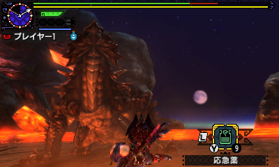 File:MHGen-Akantor Screenshot 004.jpg