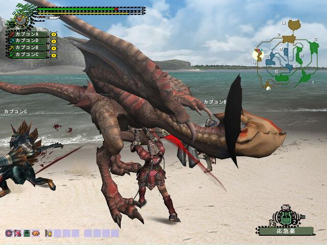File:FrontierGen-Yian Kut-Ku Screenshot 006.jpg