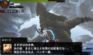 MH4U-Ukanlos Screenshot 007
