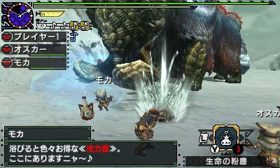 File:MHGen-Gammoth Screenshot 003.jpg
