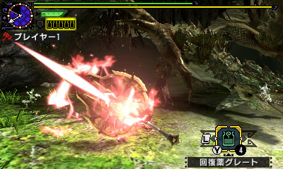 File:MHGen-Rathian Screenshot 011.jpg