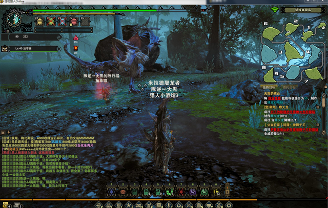 File:MHO-Yian Garuga Screenshot 004.png