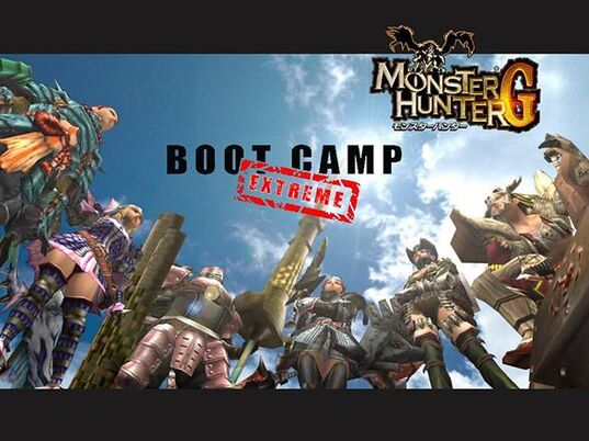 MHbootcamp