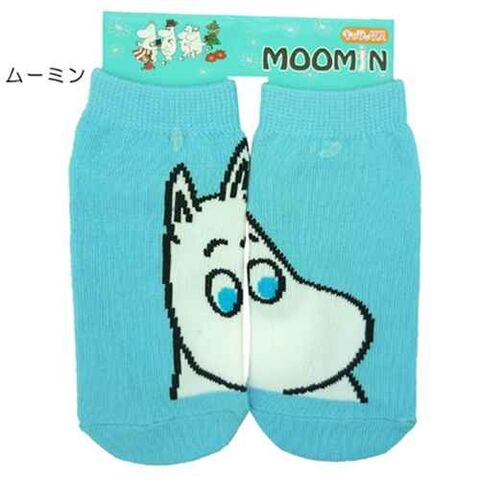 File:Moomin socks 1.jpg