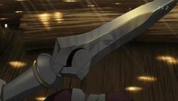 Spear blade