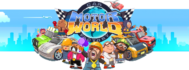 MotorWorld Main