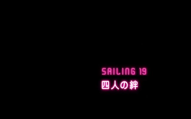 File:Sailing 19.png