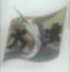 Murakamimaru - Emblem
